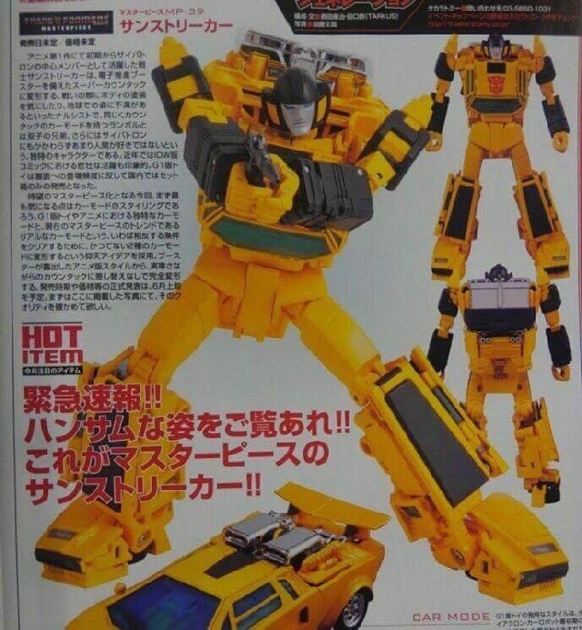 transformers_mp_sunstreaker