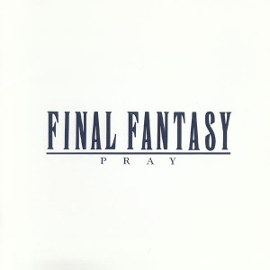 finalfantasy_pray