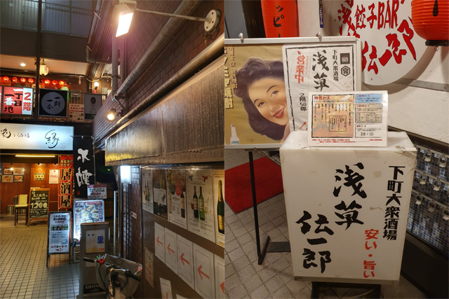 japan2019_ueno2