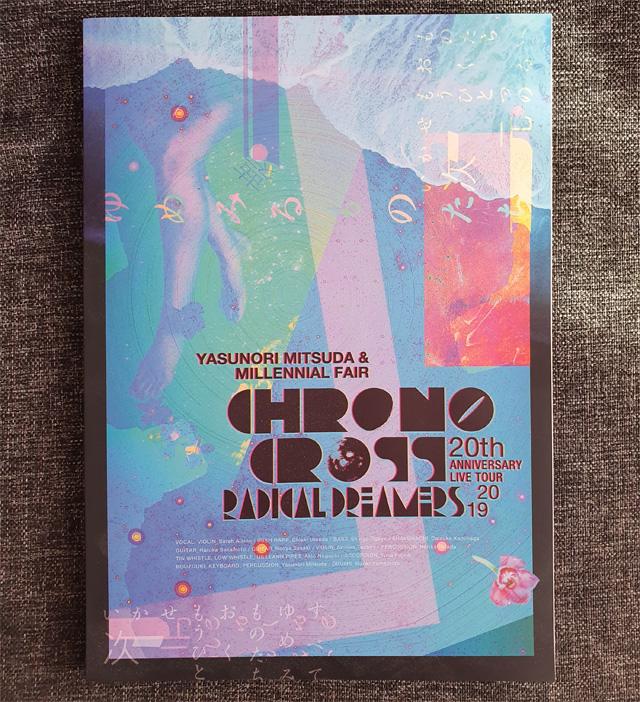 chronocross_concert_folder01